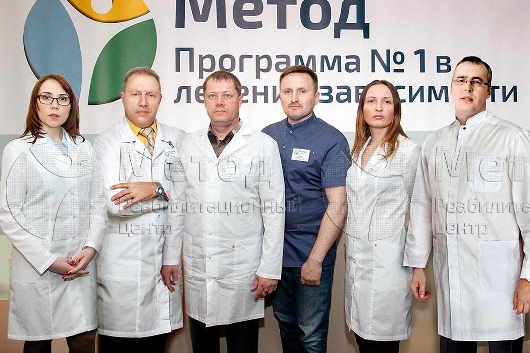 Иваново принудительное лечение наркомании иваново лечение от наркомании в уфе
