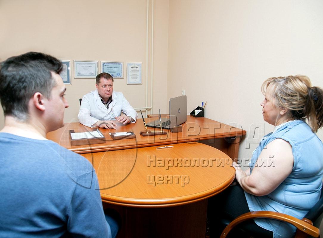 Принудительное лечение от алкоголизма и наркомании иваново наркологическая клиника лабытнанги